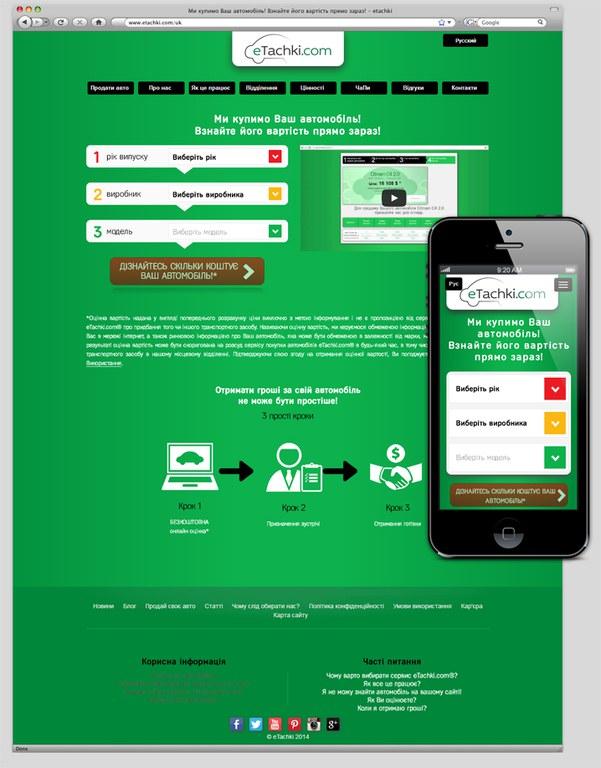 screenshot-big.jpg